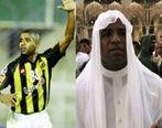 بازیکن برزیلی مسلمان شد + عکس