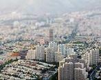 قیمت مسکن در تهران در سراشیبی سقوط