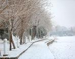 تهرانی ها منتظر آخر هفته برفی باشید