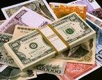 آخرین قیمت ارز در صرافی ملی سه شنبه 18 تیر