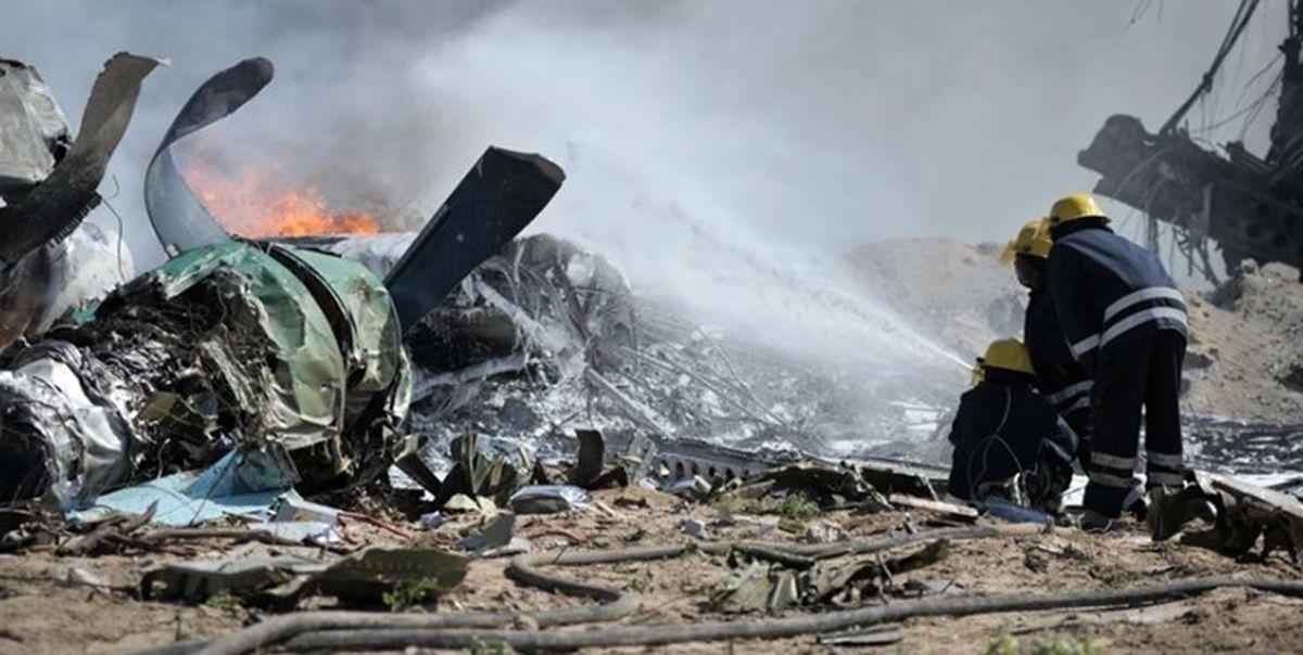 سقوط مرگبار هواپیمای شناسایی در ترکیه + جزئیات