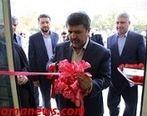 ساختمان جدید شعبه مطهری زنجان گشایش یافت