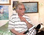 بهمن صالحی درگذشت