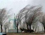 پیش بینی هواشناسی / وزش باد شدید در تهران