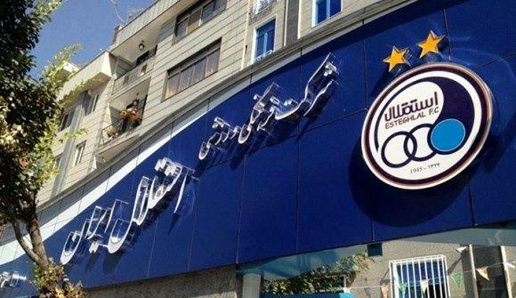 بیانیه باشگاه استقلال در آستانه دیدار با الهلال / حمله باشگاه استقلال به بعضی رسانهها