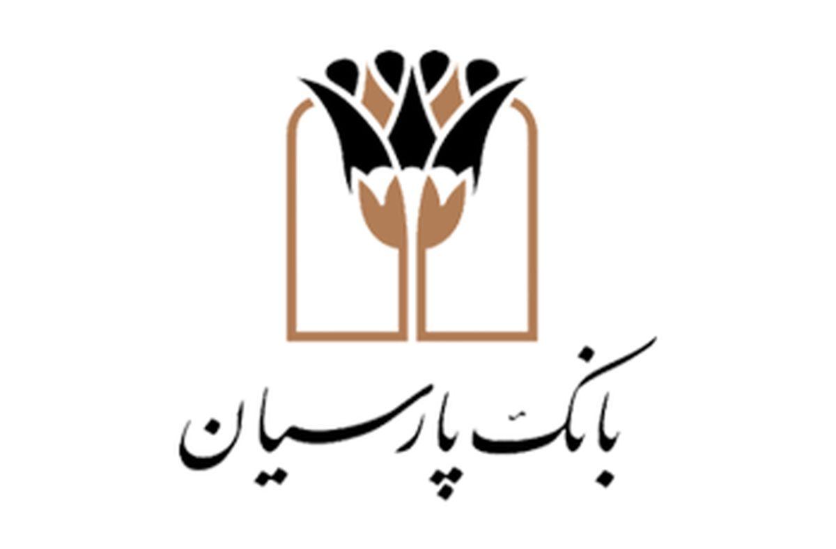 تقدیر فرماندار کازرون از بانک پارسیان