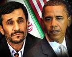 نامه احمدی نژاد به اوباما