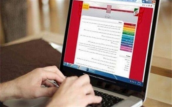 جزئیات ثبت نام رشتههای بدون آزمون سال ۹۹ اعلام شد