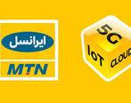 راه اندازی سایت 5G ایرانسل در شیراز +فیلم