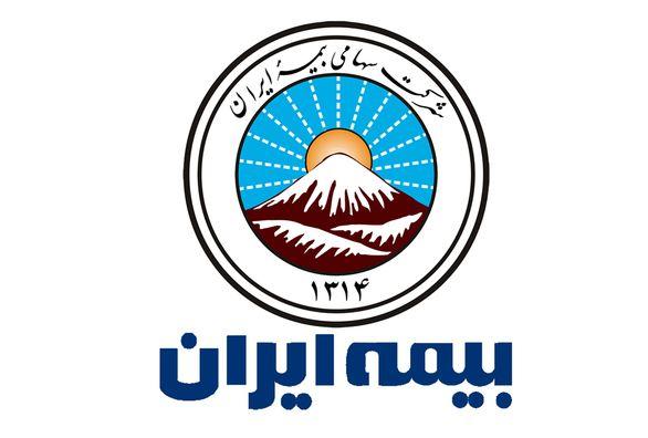 سعیدی قدیمی ترین نماینده بیمه ایران