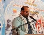 برگزاری مراسم گرامیداشت هفته بسیج کارگری در شرکت فولاد خوزستان