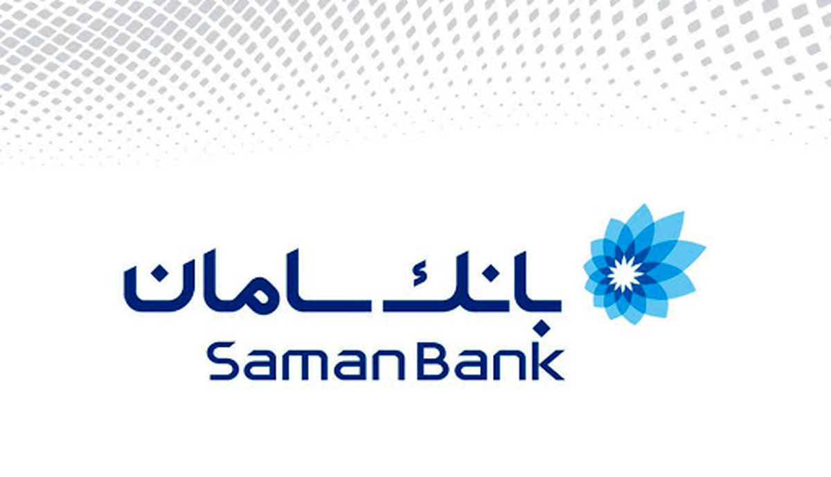 عویض کارتهای بانک سامان بدون مراجعه به شعبه